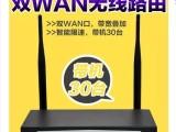 磊科无线路由器NR236Wt双wan口企业级叠加限速wifi手机