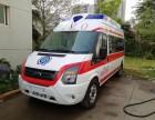 找救护车护送患者选择华远救护仪器齐全配备医护