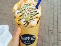 松枝记滋蛋仔加盟费多少 冰淇淋甜品店加盟蛋仔冰激凌