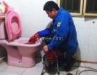 曹路镇专业疏通下水道马桶疏通疏通地漏脸盆浴缸