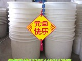 山东生产商1000升塑胶圆桶1吨泡菜桶清洗桶发酵牛筋桶