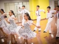 天河区少儿暑期拉丁舞培训,博优舞蹈包教包会