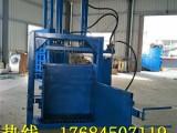 长沙鲁丰机械废纸打包机 立式液压废纸箱压缩打包机价格