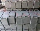 广州佛山高明UPS电池回收 机房拆机UPS电池回收