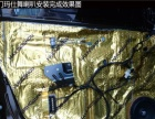 江西专业音响改装,南昌专业汽车隔音,南昌音响改装