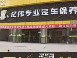 洛阳新安县不盈利汽修店转型未来趋势解析