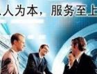 贵阳市代办公司注册咨询服务贵州物业资质代办
