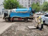 北京疏通馬桶 清洗下水道 清理化糞池 工地污水清運