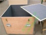 郑州包装箱 郑州木制包装箱 郑州木制包装箱厂家