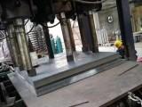 廠家直供壓力容器復合鋼板
