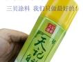 【天记】加盟官网/加盟费用/项目详情