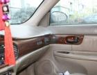 别克君威2003款 2.0 手动 GL 豪华版 经典座驾