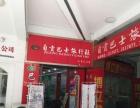 自贡巴士旅行社-泸沽湖五日游