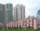深圳买房定金能退吗 定金还是订金区别在哪里