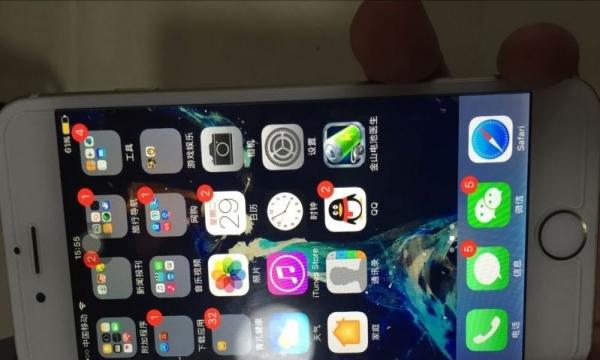苹果 iPhone6 金色 16G国行9成新