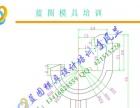 东莞大岭山CAD专业培训