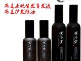 止脱生发液育发液 防脱发护发精油套装正品增发日化用品贴牌生产