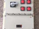 防水防爆配电箱配电柜照明动力接线箱室内电气开关焊接不锈钢空箱
