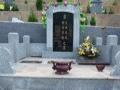 洛阳北邙陵园风水绝好,家族墓更呈行业奇葩