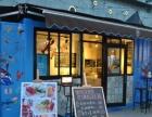 波士顿龙虾卷加盟 西餐 投资金额 1-5万元