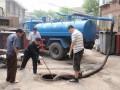 泰州高港区抽粪吸粪-化粪池隔油池清理价格优惠
