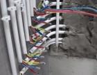 大邑沙发维修翻新水电灯具电路安装维修防水补漏水管管道安装改造