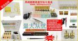 臻艾美专业彩妆-专供韩式半**产品及纹绣产品套装