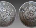 淄博市古钱币怎么出手