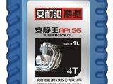 安耐驰精驰润滑油安静王 API SG 1L 4T