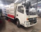 黄石国五新款3吨-20吨洗扫车吸尘车扫路车多少钱厂家直销