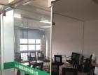 碧水绿都建设银行楼精装办公室出租 写字楼 200平米