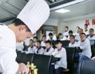 西点厨师培训在深圳大型学校招生