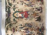 收到精品丁观鹏手绘法界源流图长卷,长15米宽34厘