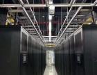 北京昌平BGP机房 服务器托管