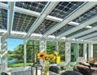 零首付的 夏天不热的光伏阳光房 会赚钱的 阳光房