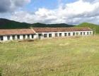 梦都美温泉2公里处1万平国有土地750房子可过户