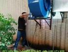 惠州厨房抽油烟机安装维修噪音大轴承响改静音各种维修安装风机