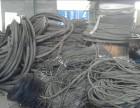 萝岗废旧金属 电线电缆 铝合金 不锈钢 工程余料高价收购