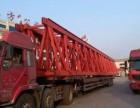 新东方青海项目100吨龙门吊