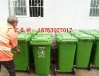 重庆塑料垃圾桶价格 塑料垃圾桶质量