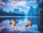 桂林山水游学夏令营