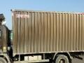 4.2米重载箱式货车
