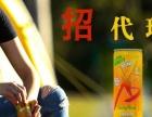 安利XS能量饮料火爆诚邀全国代理加盟