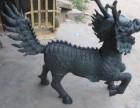 诚信铜雕工艺品招商加盟