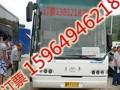 青岛到德州直达客车最新时刻表159 6494 6218