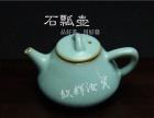 汝州原产地汝瓷茶具加盟批发