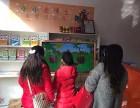开个正规的早教幼儿园要办理什么