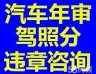 武汉高价收FEN,武汉三镇可上门,年检验车