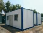 住人集装箱活动房 集成房屋 移动板房 彩钢房