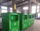长沙旧衣物回收箱特价销售-尚绿环保